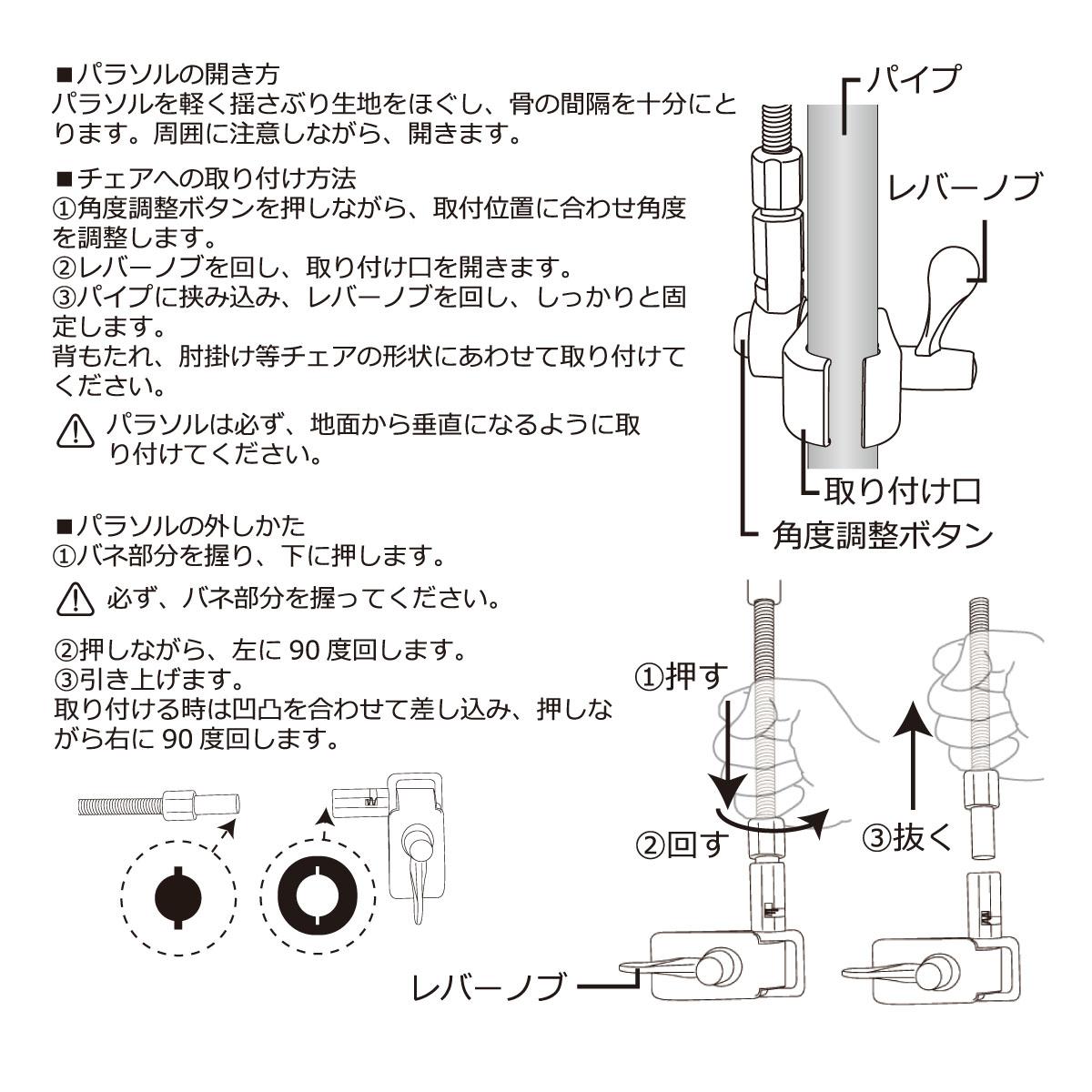 BD-851-3