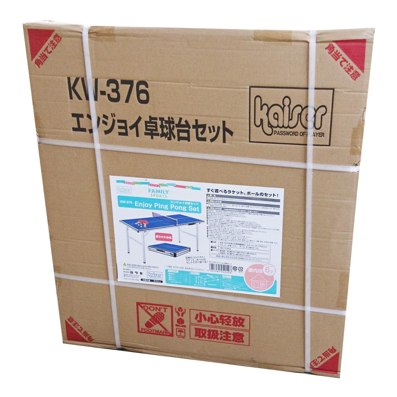 KW-376-4