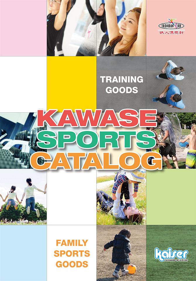 19KawaseCatalog_H1-H4_OL_2