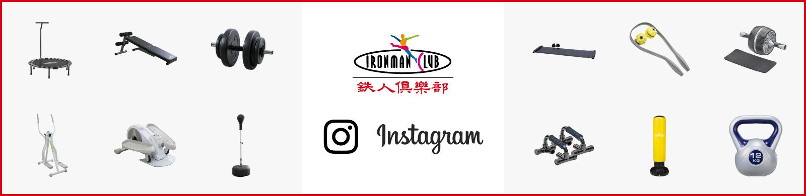 鉄人倶楽部 instagram